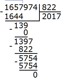 1657974 na 82 na 106 шаг 3