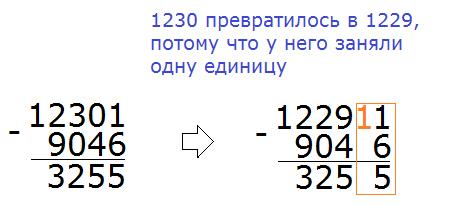 1230190461