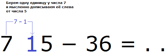 75 минус 36 степ 1