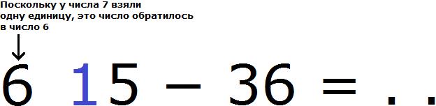 75 минус 36 степ 2