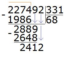 12961449