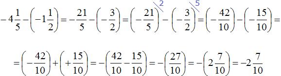 - 21 на 5 - - 3 на 2 шаг 5