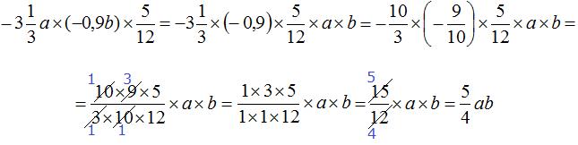 минус три целых одна третья а умножить на минус ноль целых девять б на пять двенадцатых равно пять четвертых ab