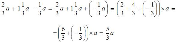 две третьих а плюс одна целая одна третья а минус одна третья а равно пять третьих а