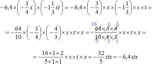 минус шесть целых четыре умножить на минус три четвертых x равно минус тридцать пятых stx