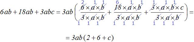 вынесение лбщего множителя для 6ab 18 ab 3abc