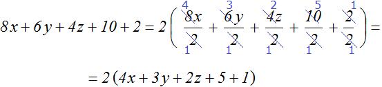 вынесение множителя для 8x 8y 4z 10 2