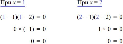 1 na 2 minus 1 na 2 ravno 0 step 3