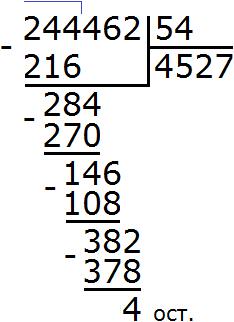 244462-na-54-reshenie-ugolkom.png