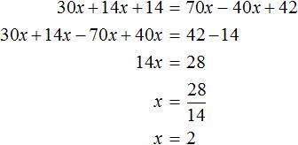 30x plus 14x plus 14 ravno 70x minus 40x plus 42 решение 1