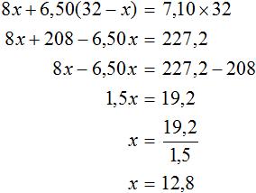 8x plus 650 na 32 minus x ravno 710 na 32 решение
