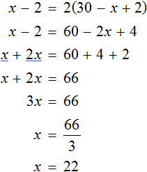 x minus 2 ravno 2 na 0 minus x plus 2 решение