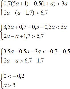 07 na 5a plus 1 - 05 na 1 plus a m 3a step 2
