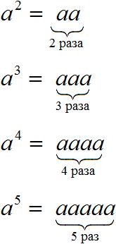 произведение n множителей 2