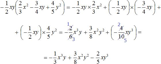 1na2xy na 2na3x2-3na4xy na 4na5y2 решение
