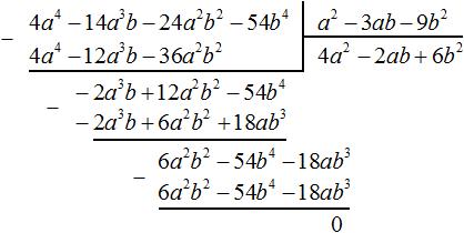 дмм пример 5 шаг 10