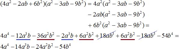 дмм пример 5 шаг 11