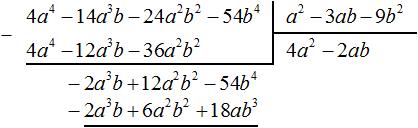 дмм пример 5 шаг 6