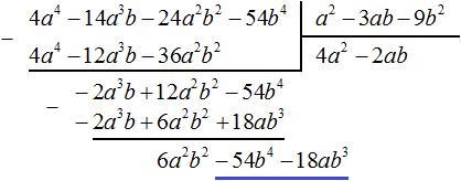 дмм пример 5 шаг 7