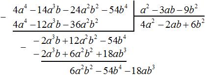дмм пример 5 шаг 9