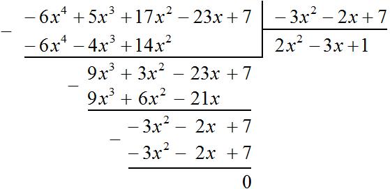 дмм пример 5