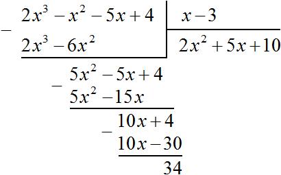 дммо пример 1 шаг 10