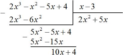 дммо пример 1 шаг 7
