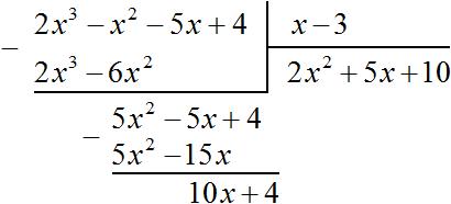 дммо пример 1 шаг 8