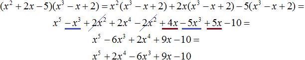 ум пример 11 решение