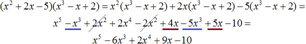 ум пример 11 шаг 3