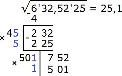 square 6325225 рис 10