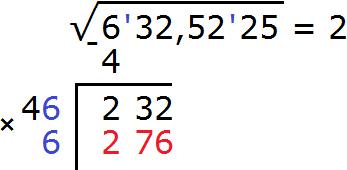 square 6325225 рис 5