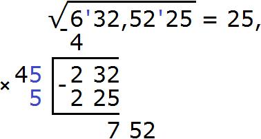 square 6325225 рис 9