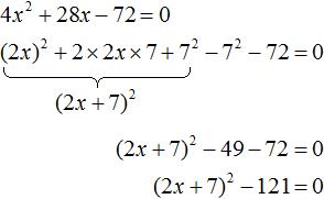квадратное уравнение рисунок 29