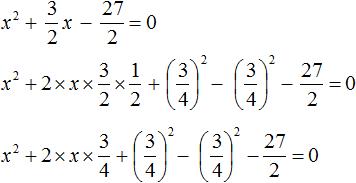 квадратное уравнение рисунок 48