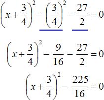 квадратное уравнение рисунок 50