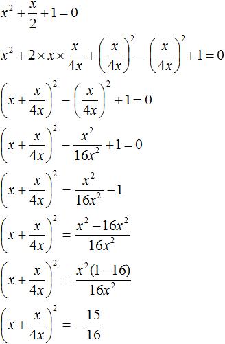 квадратное уравнение рисунок 76