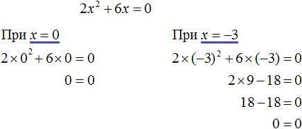 квадратное уравнение рисунок 8
