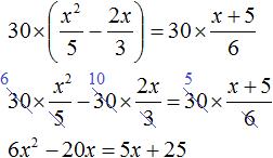 квадратное уравнение рисунок 132